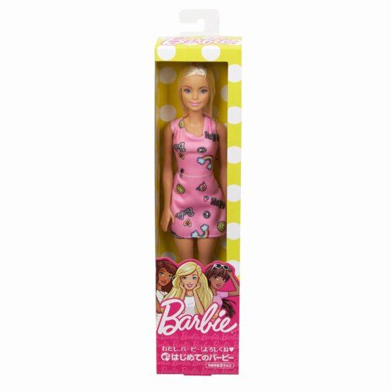 Barbie Papusa Clasica Blonda Si Cu Rochita Roz