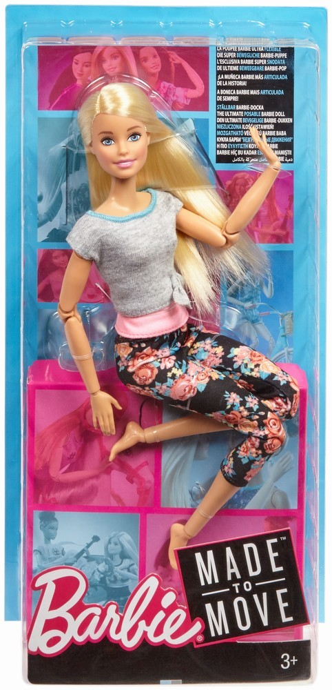 Papusa Barbie Mereu In Miscare Fitness Style