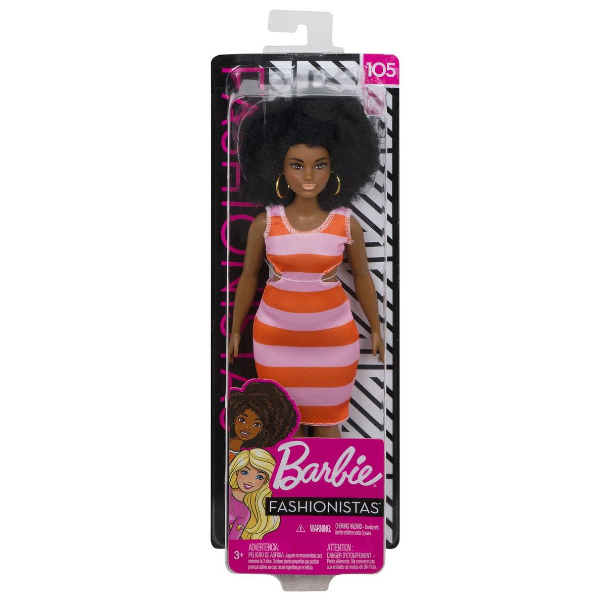 Papusa Barbie Fashionista Afroamericana Cu Parul Cret
