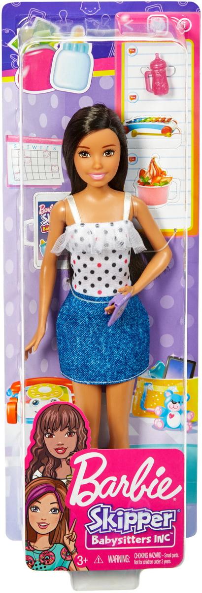 Papusa Barbie Gama Family Bona Bruneta Cu Fustita Bluejeans