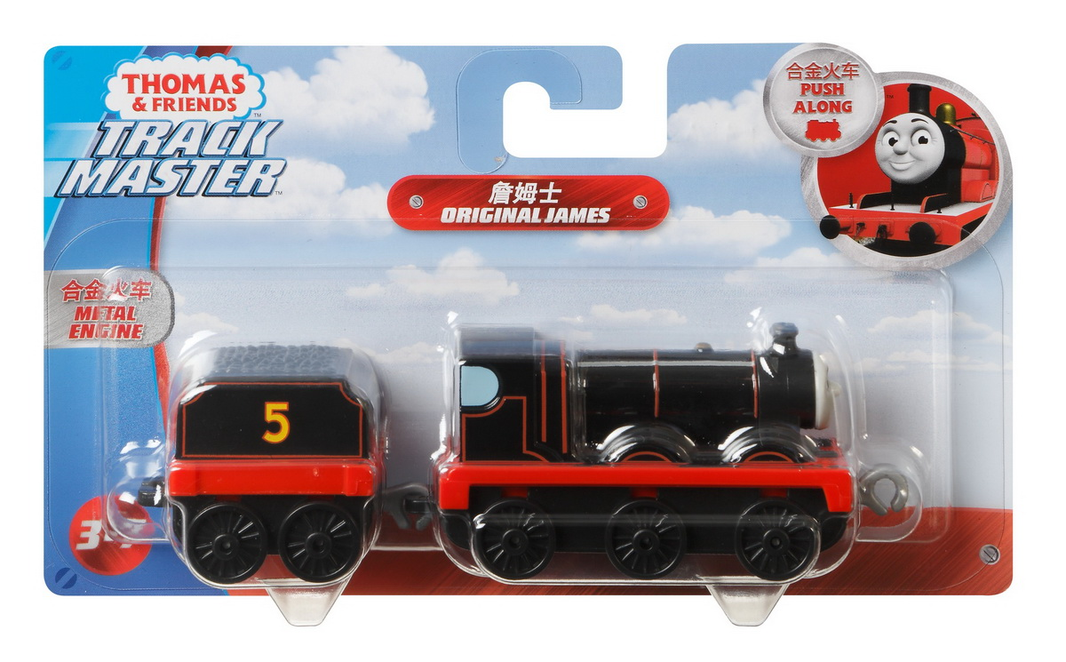 Thomas Locomotiva Cu Vagon Push Along Original James