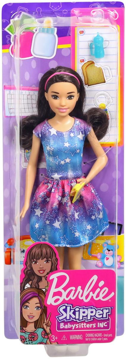 Papusa Barbie Gama Family Bona Cu Rochita Instelata