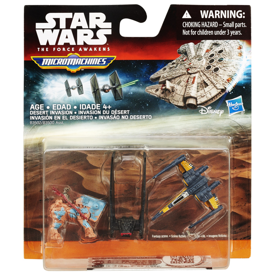 Set 3 Figurine Micromachines Episodul Vii Desert Invasion