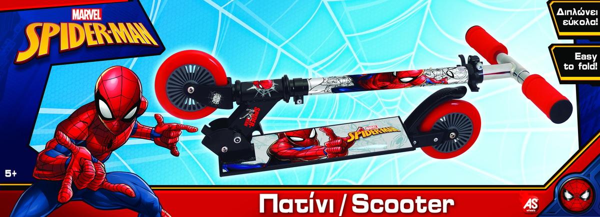 5004-50197 SPIDERMAN PACKAGING