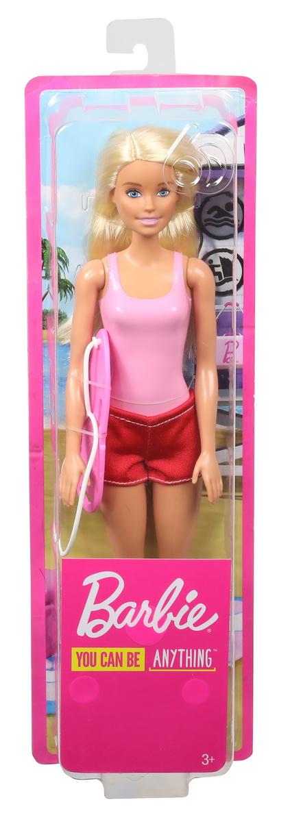 Papusa Barbie Salmar