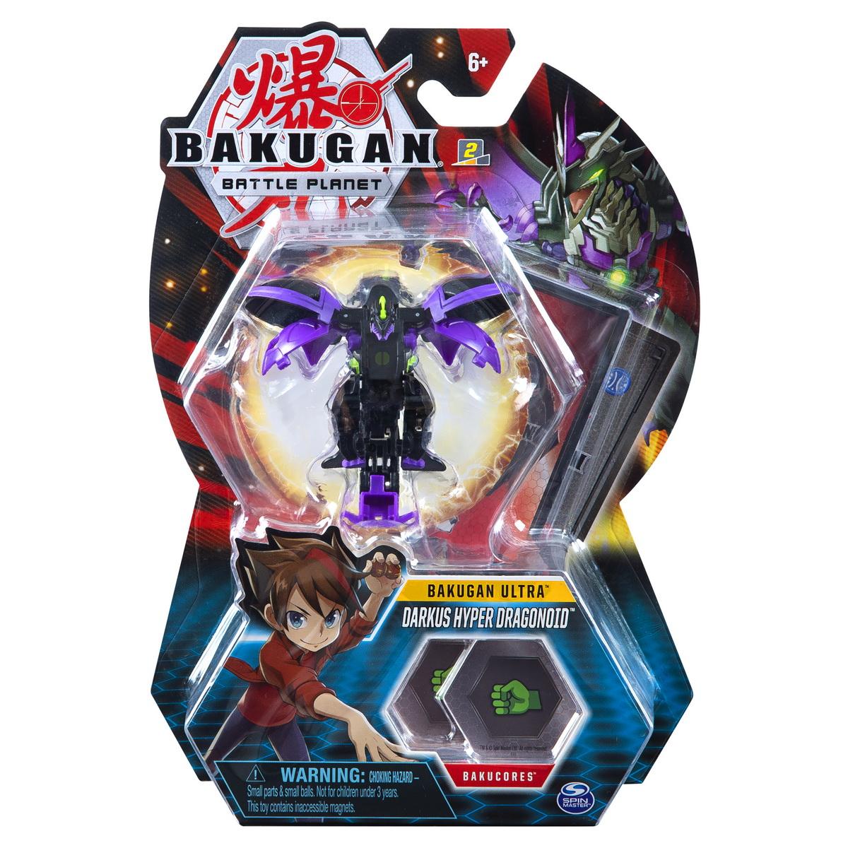 Bakugan Bila Ultra Darkus Hyper Dragonoid