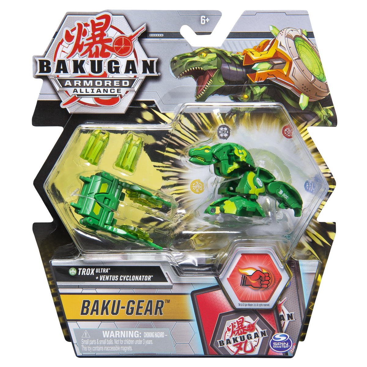 Bakugan S2 Bila Ultra Trox Cu Echipament Baku-gear Ventus Cyclonator