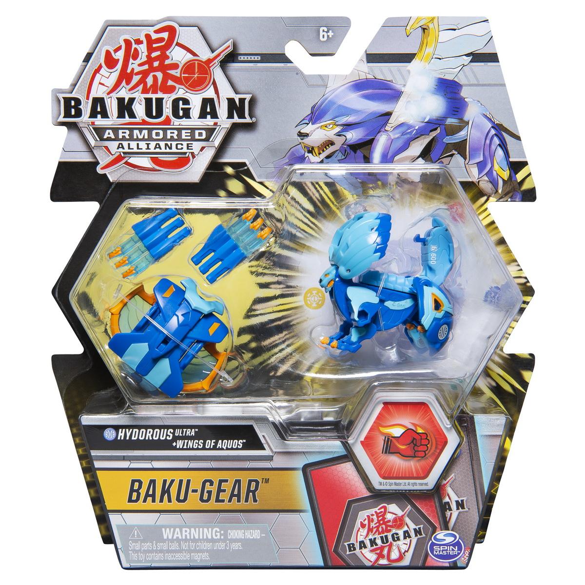 Bakugan S2 Bila Ultra Hydorous Cu Echipament Baku-gear Wings Of Aquos