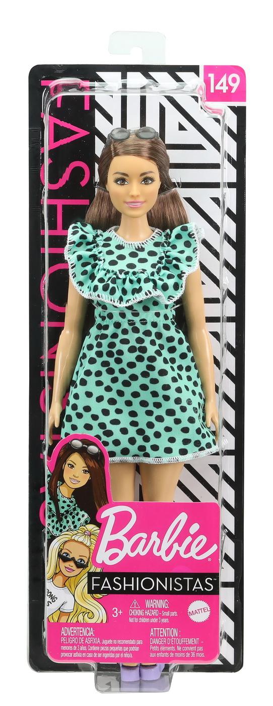 Papusa Barbie Fashionista Satena Cu Rochita Verde