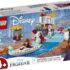LEGO41165