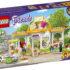 LEGO41444