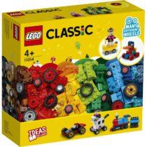 LEGO11014
