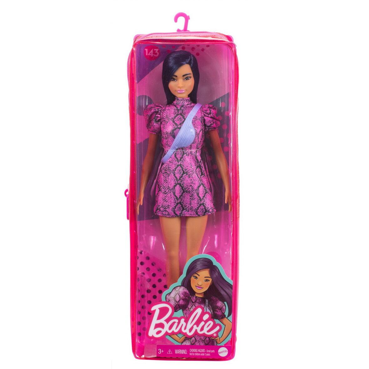 Papusa Barbie Fashionista Bruneta Cu Rochita Mov