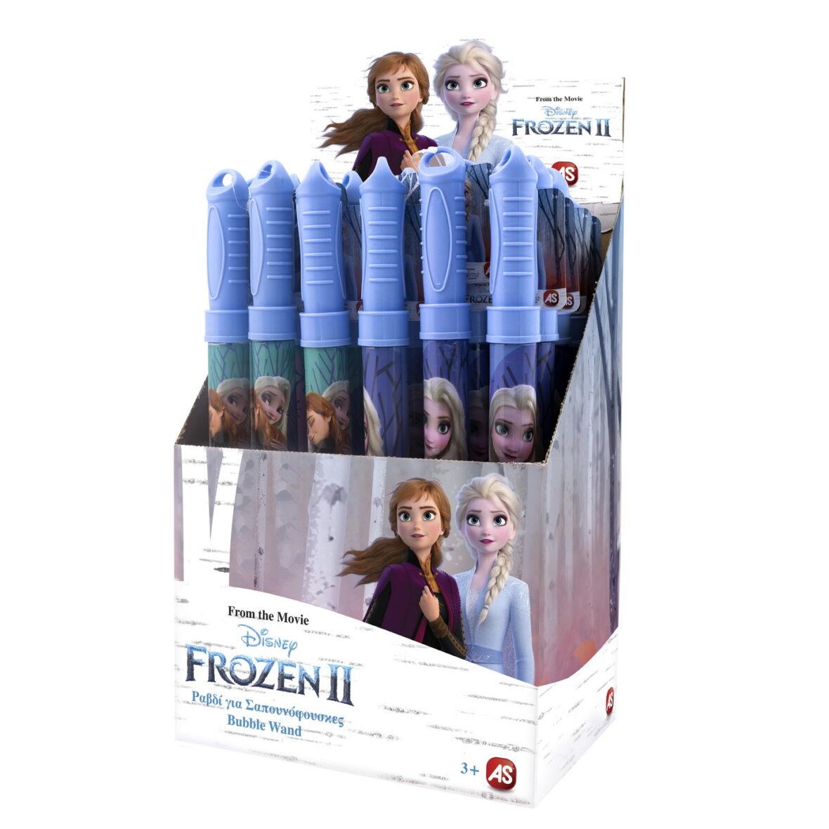 Bagheta De Baloane De Sapun Frozen