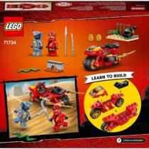 LEGO71734